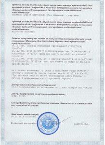 1396606094_vypuiska2-24513000