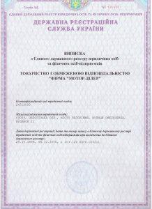 1396606104_vypuiska-24513000