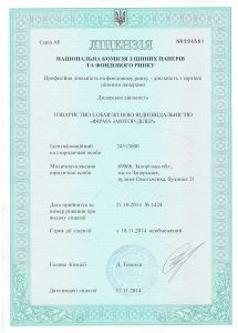 1416229505_dilerskaya